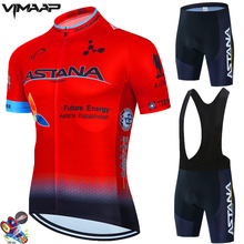 2021 new red ASTANA Pro Bicycle Team Short Sleeve Maillot Ciclismo Men's Cycling Jersey Summer breathable Cycling Clothing Sets