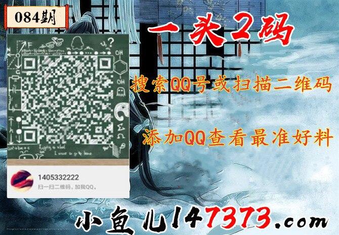 H10e9c6b407d94f38bee4f822d65bd69ch.jpg (670×465)