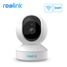 Reolink 3MP indoor ip camera WiFi Pan&Tilt 2-way audio remote access SD card slot home