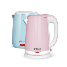 Electric-Kettle Insulation Stainless-Steel Automatic Home Large-Capacity Integrated