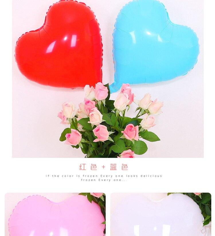 纯色爱心气球详情页_06.jpg