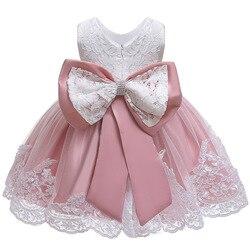 Платье принцессы детское для праздников