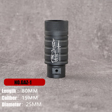 Flame-Hat Blaster Barrel-Extension Muzzle Paintball-Accessories Airsoft Tube-Gel 19mm