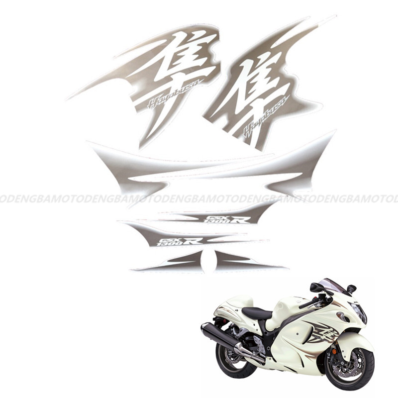 Motorbike Belly Pan Fairing Decals Stickers SILVER CARBON FIBRE SET OF 14 DECALS