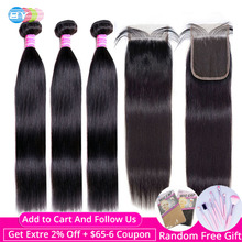 Hair-Bundles Closure Lace Brazilian-Hair Straight Natural 4x4 BY with Swiss