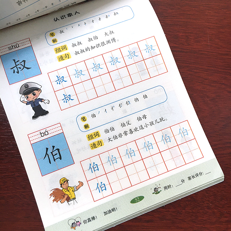 Writing Chinese Book 130/300/1280 Words Chinese Characters With Pictures Copybook Children china Calligraphy Book for Kids books