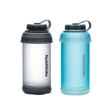 Sports-Kettle Naturehike Hiking Water-Bottle Cycling Fittness Folding Camping Cup TPU