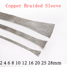 Sheath Braided-Sleeve Metal-Cable Copper Width 6 8 2-4 10-12 16-20-25-28mm Signal-Shield