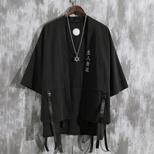 Cardigan Kimono Robes Jacket Shirt Asian Clothes Male Yukata Samurai Haori Obi Streetwear