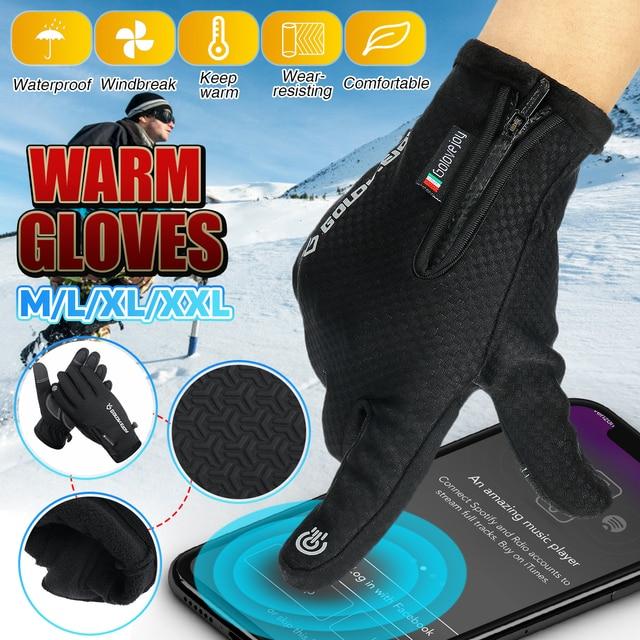 Перчатки с подогревом, зимние теплые перчатки для женщин и мужчин, противоскользящие перчатки с сенсорным экраном, дышащие, водонепроницаемые, на молнии, ветрозащитные черные перчатки