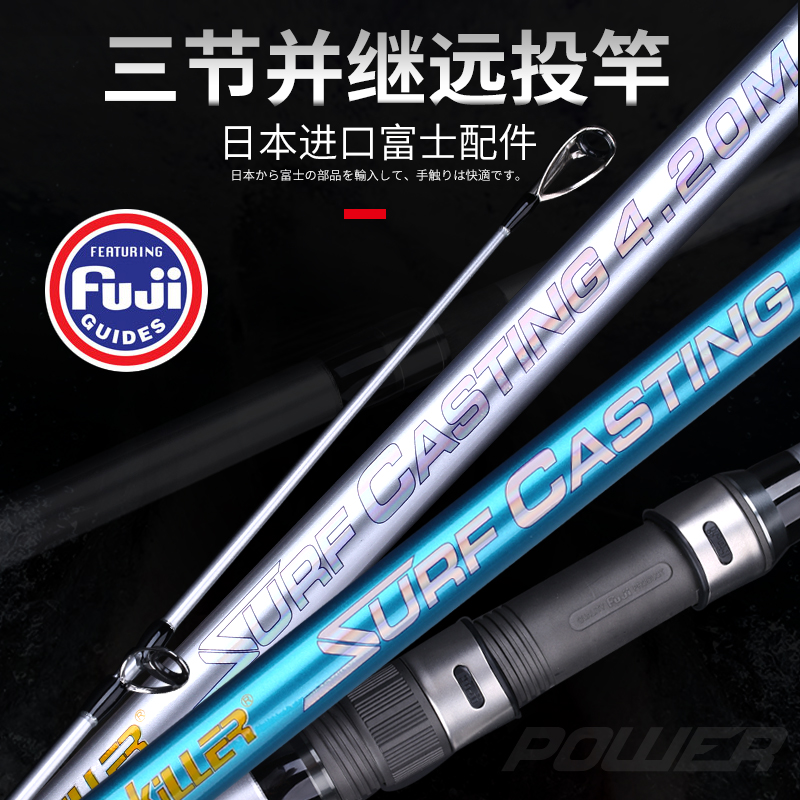 Lurekiller Casting-Rod Carbon Surf Super-Power 3-Sections New 200-400g title=