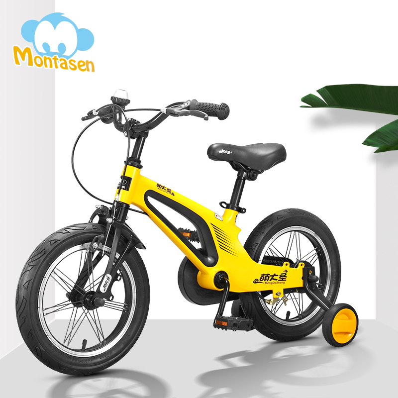 Bike Balanced Cycling Girls 14inch Boys Children's Rear-Wheel MONTASEN for 3-8-Year-Old title=