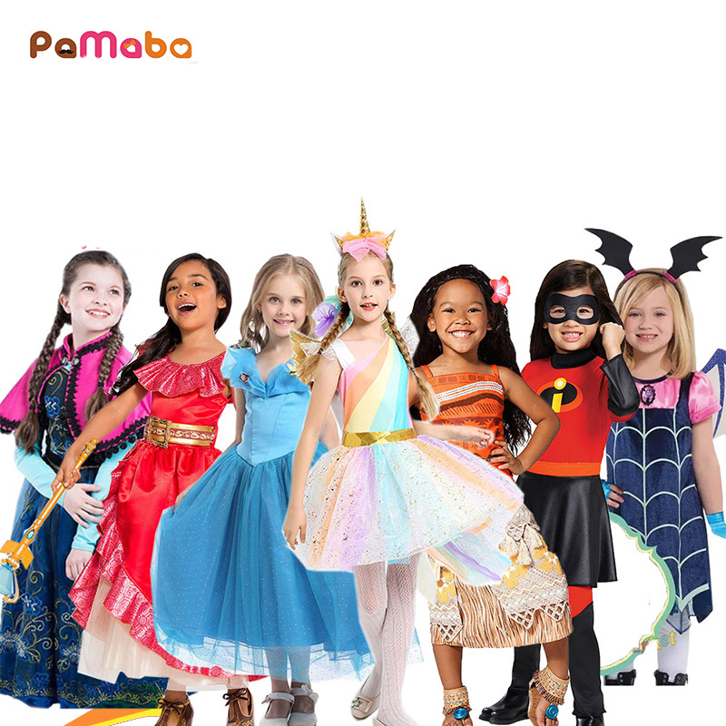 Girls Kids dress costume fantasy skirt Carnival Four Princess Party Dress Gift