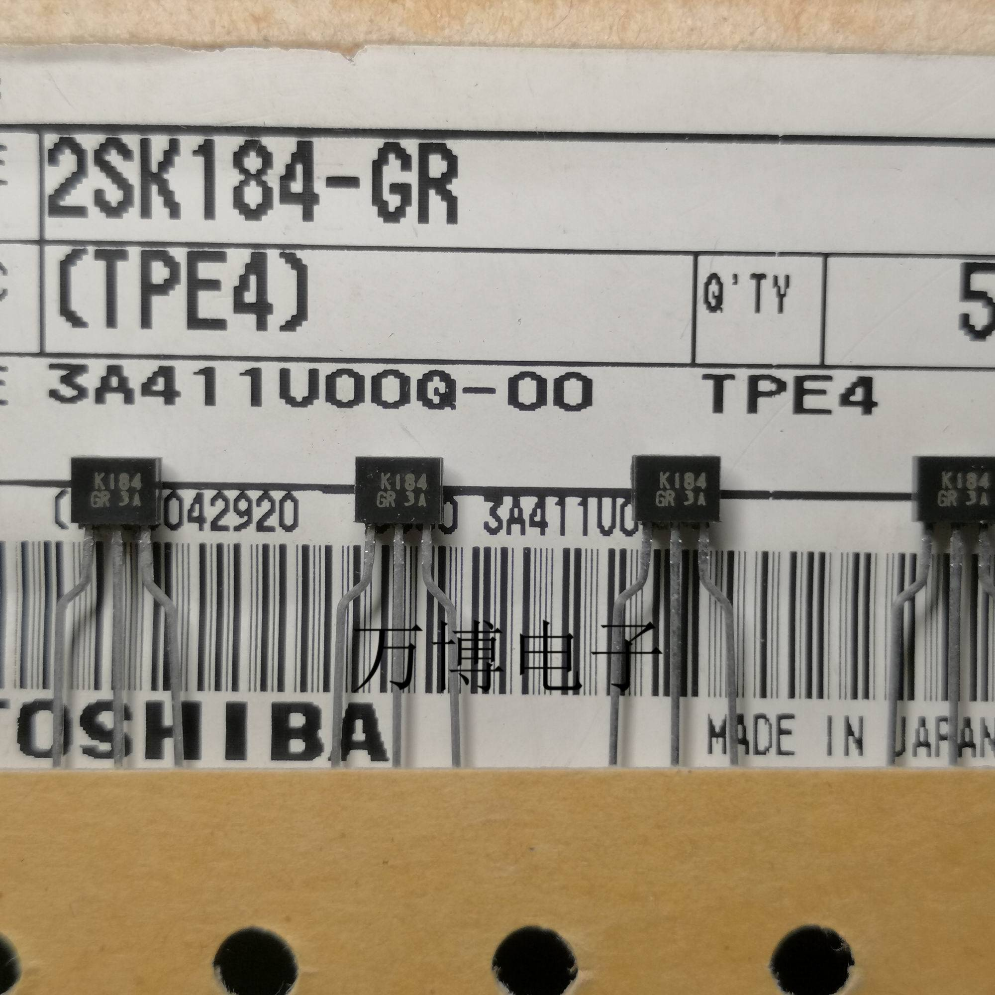 2SC3423 BY TOSHIBA TO126 10 PAIRS OF 2SA1360