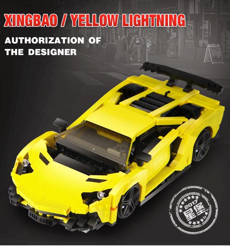 XINGBAO XB-03008 Yellow Lightning Lamborghining Building Block 13