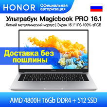 Ноутбук Honor MagicBook Pro [ультрабук 16