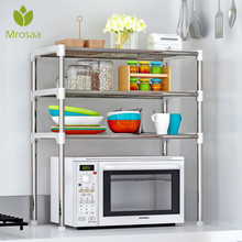 Rack Kitchen Shelf Book-Shoes Spice-Organizer 2-Tier/3-Tier