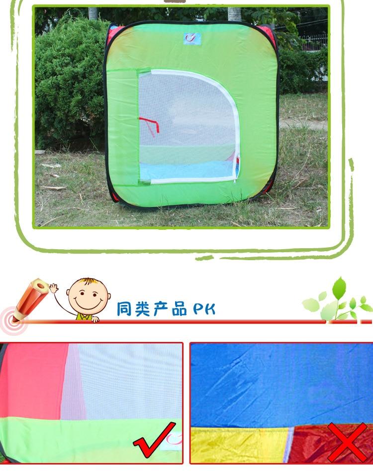 三合一方形帐篷详情图7