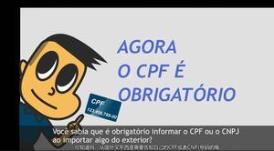 Налоговые вопросы в Бразилии