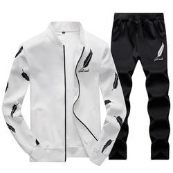 Мужской комплект одежды для тренировок, черно-белый спортивный костюм, толстовка для пробежек, штаны и кофта большого размера, весна и осень
