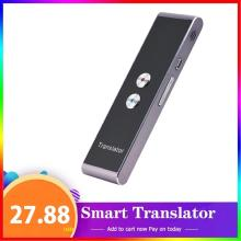 Translator TEXT Learn Upgrade-Version Travel Photo-Language Muama Enence Portable Meeting