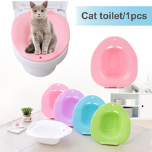 Potty-Urinal Litter-Tray Cat-Toilet-Training-Kit Pets Pet-Supplies 1-Pc Solid-Color