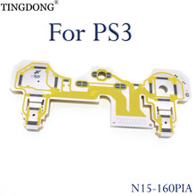 yellow Original Repair Parts Flex Cable For PS3 Conductive Film Keypad flex Cable Vibration