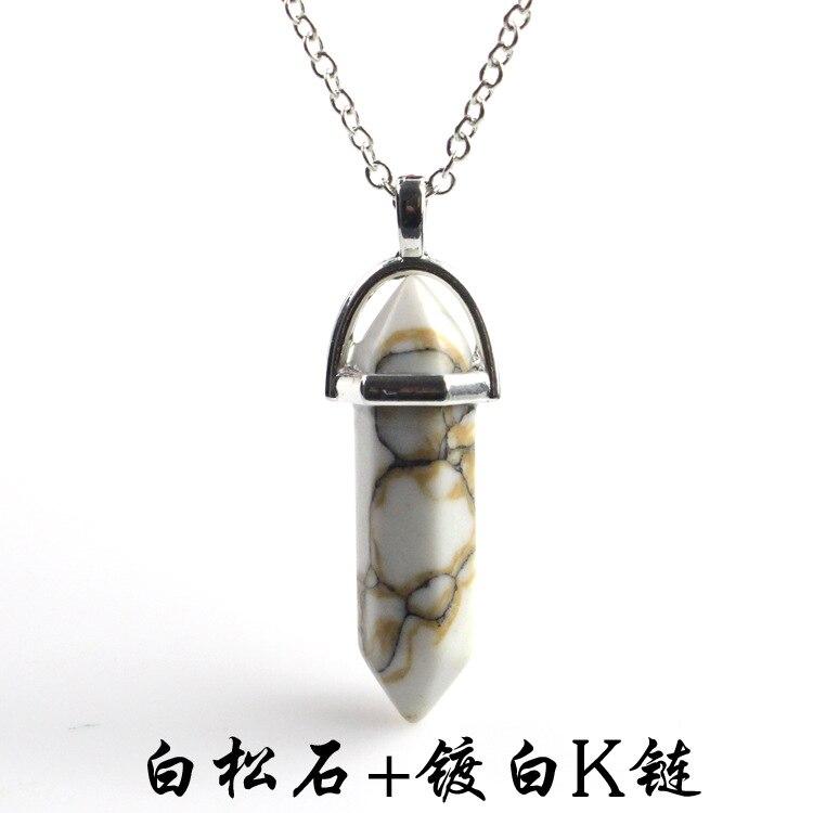 白松石+镀白K链