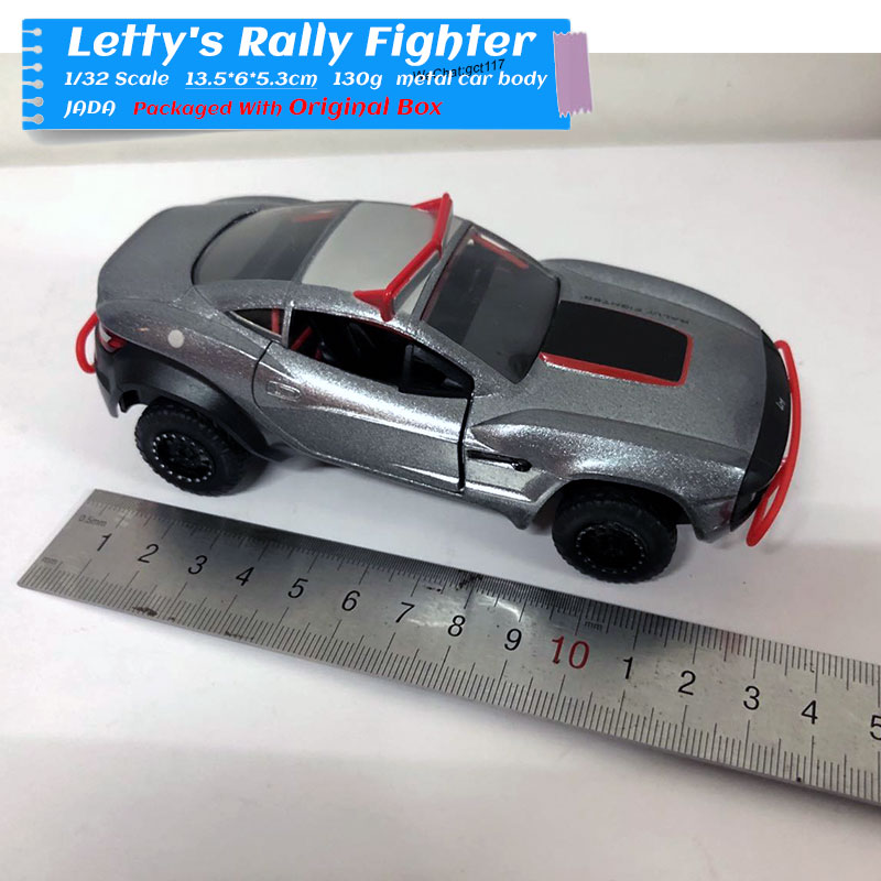 Letty's Rally Fighter (7)