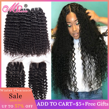 Mshere Curly Wave Closure Bundles Human-Hair Deep Peruvian with Free-Part Lace 4pcs/Lot