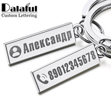 Customized Keyring Key-Chain Gift Car-Name Small Men Women Chic for P021 Exquisite