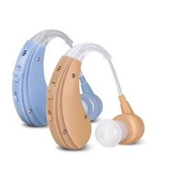 Слуховой аппарат Cofoe с мини-усилителем звука, невидимый