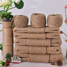 Burlap String Rope Twine Thread Natural-Jute Scrapbook-Tools Wrapping-Cords Craft-Decor