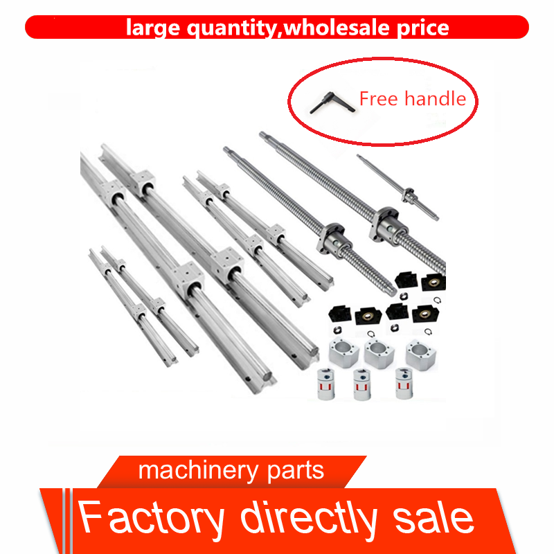 1 anti backlash 16mm ballscrew RM1605-430mm-C7 end machine+ball nut CNC