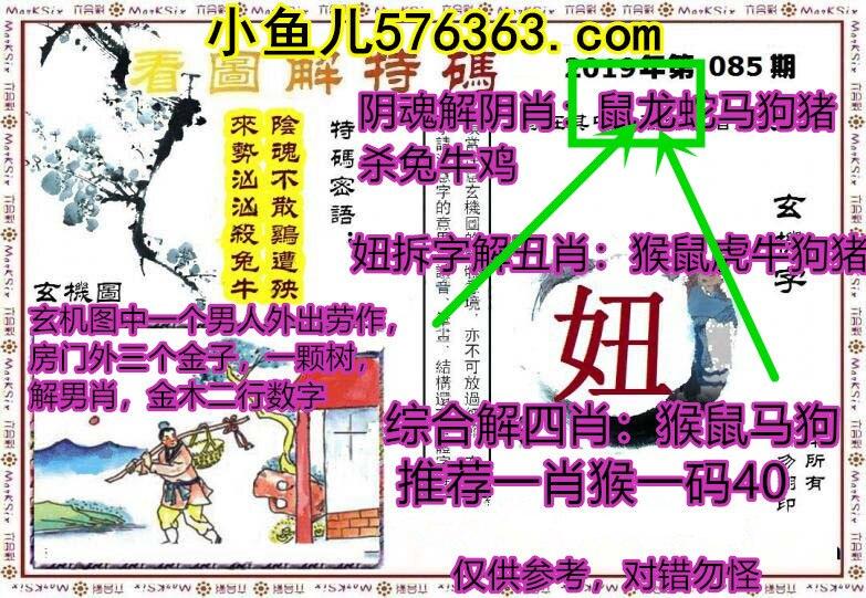 H1cd93782d1c64245afb244b12efac65e7.jpg (783×541)