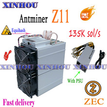 Used Asic mining miner Antminer Z11 135k with PSU Equihash ZEC ZEN miner better Than