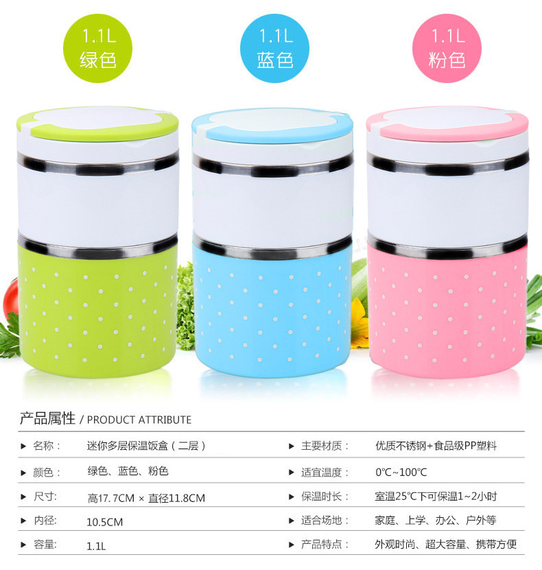 Polka Dot Thermal Lunch Box Korean Style Mini Container Stainless Steel Sealed Lunch Box Leak-Proof Students Container Lunch Box