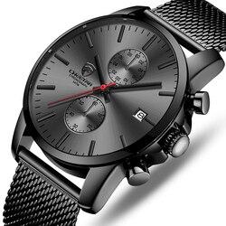 Часы мужские водонепроницаемые кварцевые с хронографом