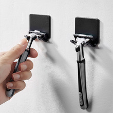 Shelf Bathroom Hook Razor-Holder Storage Punch-Free Wall Shaving-Shaver 1PC Men