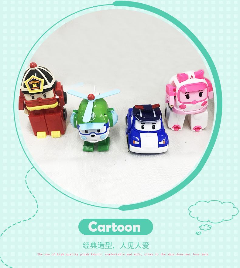 robot car (6)
