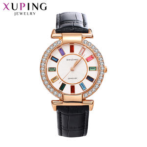 SWatch Women Xuping G...