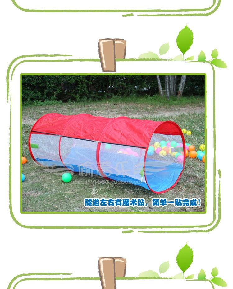 三合一方形帐篷详情图6