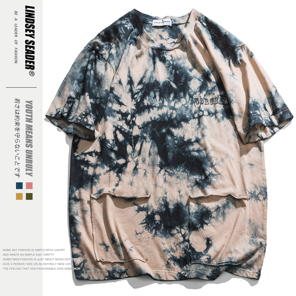 Lindsey Seader Tie Dyeing Tshirt with Pockets Men Round Neck Crew Neck Hipster T-shirt Short Sleeved Cotton Tee Shirts 2Colors