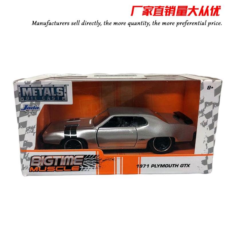 1971-Plymouth-GTX-NEW-(16)