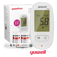 Glucose-Meter Monitor Test-Strips Blood-Sugar Diabetes-Kit Yuwell Medical Lancet