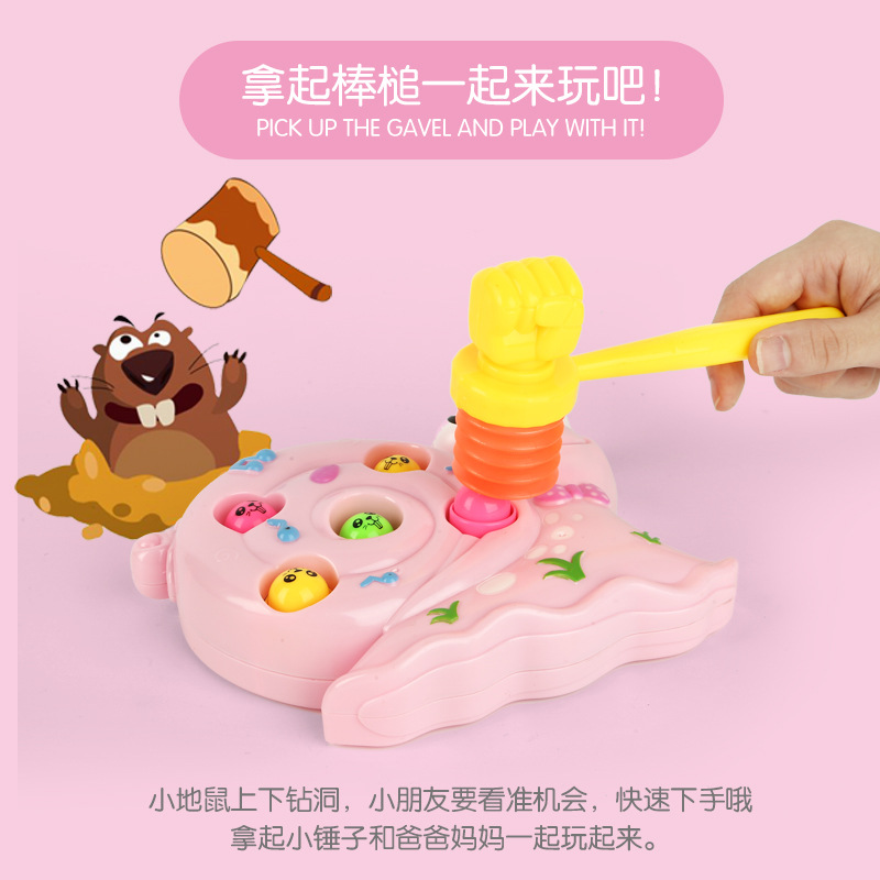 4497 Electric Music Play Gophers Children Early Childhood Educational Knock Gophers Game Console Toy Stall Hot Selling