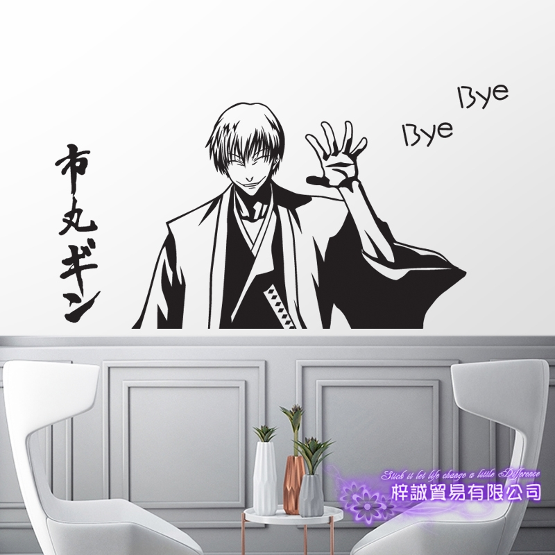DCTAL BLEACH Ichimaru Gin Car Decal Wall Sticker Cartoon Fans Vinyl Wall Stickers Car Decal Decor Home Decorative