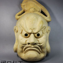 30x17.5x9.5 CM Hand Carved Japanese Nioh MASK - QH037