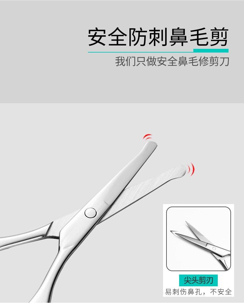 新款鼻毛剪详情-2019-9-18_10.jpg