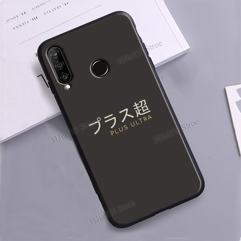 My Hero Academia Phone case for iPhone 7 8 9 10 1111Pro 12mini Huawei p10 p20 p30 p40Lite Samsung A J S Note